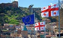 Флаги ЕС и Грузии в центре грузинской столицы