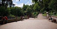 Вид на тбилисский Ботанический сад от центрального входа