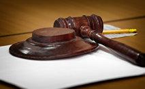 Молоток судьи в районном суде