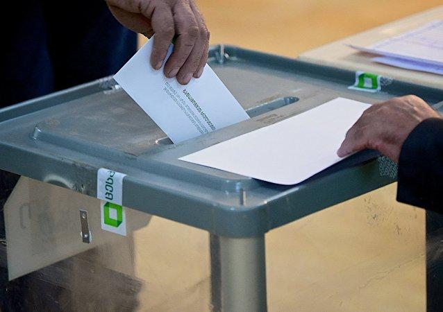 არჩევნები
