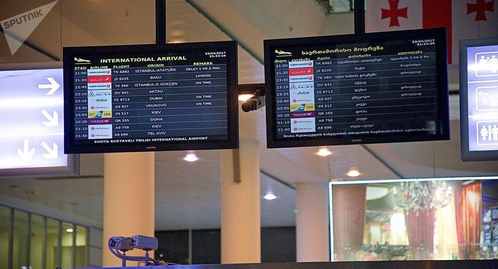 ჩამოსვლის დარბაზი თბილისის საერთაშორისო აეროპორტში
