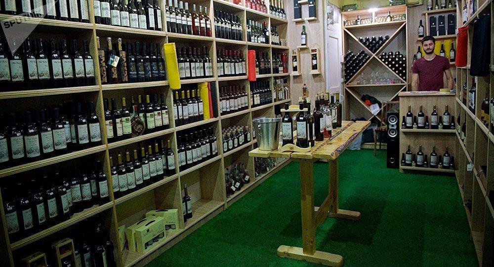 ღვინის მაღაზია თბილისში