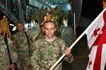 Грузинские военные вернулись из ЦАР