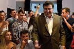 Бывший президент Грузии Михаил Саакашвили встретился с украинскими гражданами в Варшаве, Польша