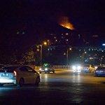 Пожар на горе Мтацминда был хорошо виден из разных районов Тбилиси