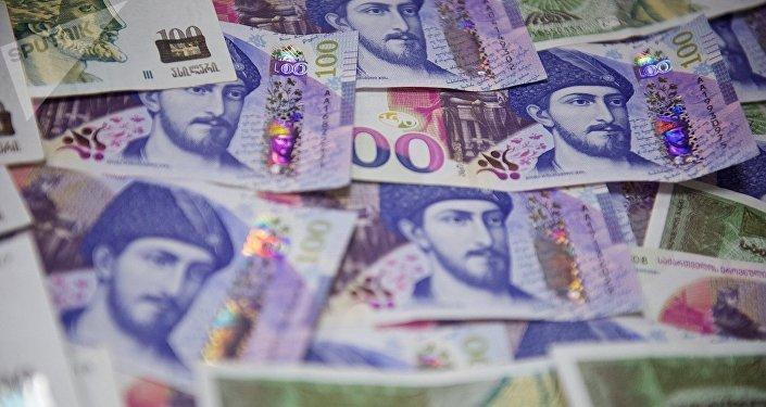 ფულის კუპიურები