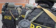 რუსეთის უშიშროების ფედერალური სამსახური