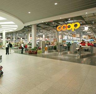 Один из супермаркетов в Берне, Швейцария