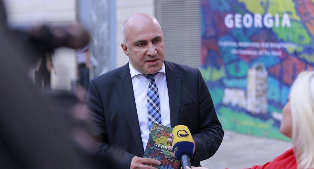 Георгий Чоговадзе