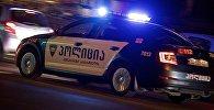 Патрульная полиция на улицах грузинской столицы