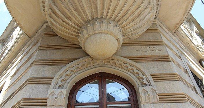 Здания строились настолько качественно, что авторы собственных творений не боялись оставлять на них свои инициалы
