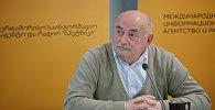 Грузинский эксперт Нико Кварацхелия
