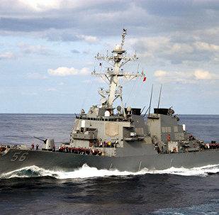 """აშშ-ის სამხედრო საზღვაო ფლოტის ნაღმმზიდი """"ჯონ მაკკეინი"""""""