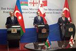 Министр иностранных дел Турции Мевлут Чавушоглу, глава МИД Грузии Михаил Джанелидзе и его азербайджанский коллега Эльмар Мамедъяров