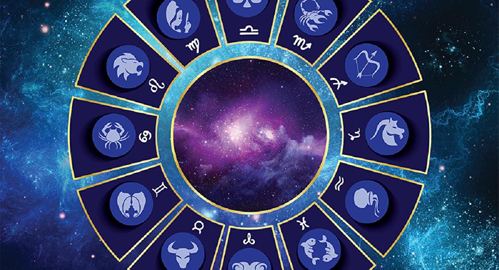 Астрологический прогноз с 28 августа по 3 сентября 2018