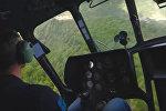 МВД Грузии обнародовало кадры тушения лесного пожара с помощью вертолета