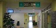 Медицинская клиника одной из страховых компаний