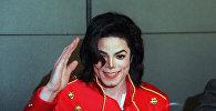 Американский поп-певец Майкл Джексон