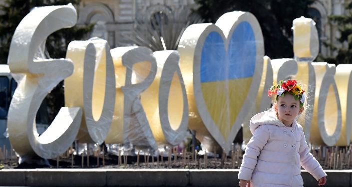 Логотип конкурса Евровидение