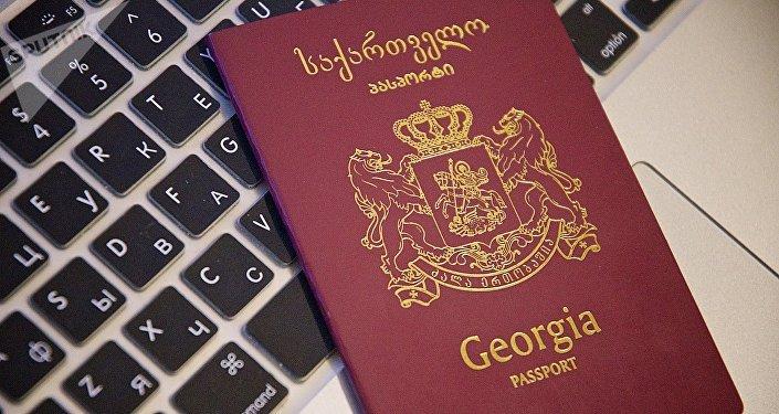 Грузинский заграничный паспорт