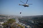 GEO VERSION вертолет тушил пожар в Тбилиси: кадры пожара на Мтацминда