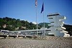 ТПП Сарпи на грузино-турецкой границе