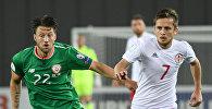 Матч между сборными Грузии и Ирландии по футболу