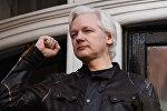Основатель Викиликс Джулиан Ассанж