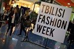 Щоурум Тбилисской недели моды Tbilisi Fashion Week в одном из торговых центров в грузинской столице