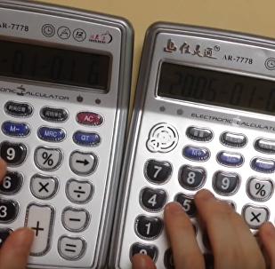 კალკულატორებზე შესრულებული მსოფლიო ჰიტი