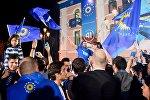 Сторонники Грузинской мечты празднуют завершение выборов