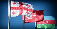 Флаги Грузии Турции и Азербайджана