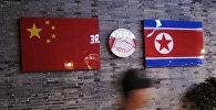 Флаги КНДР и Китая на стене корейского ресторана в Китае