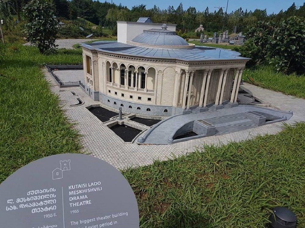 ქუთაისის ლადო მესხიშვილის სახელობის დრამატული თეატრი