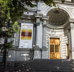 Национальная галерея Грузии (Голубая галерея)