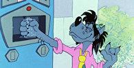 """კადრი მულტფილმიდან """"აბა, დამაცადე!"""""""