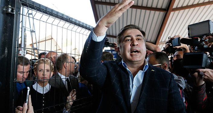 Михаил Саакашвили в окружении своих сторонников и журналистов пытается пересечь польско-украинскую границу