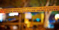Полицейская лента