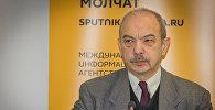 Эксперт Петр Мамрадзе