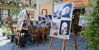 Историческая фотовыставка в Батуми: Грузия в XX веке