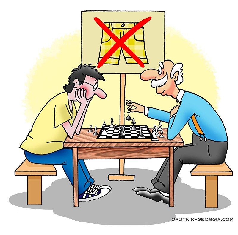 Шахматный дресс-код