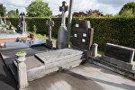 Rладбище Луинн в Мускроне, где 11 сентября был убит бургомистр Альфред Гаден