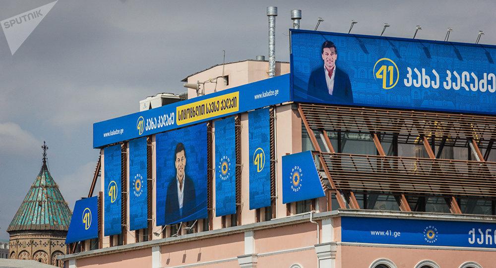 Квирикашвили иМирзиеев провели переговоры вНью-Йорке