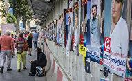 Предвыборная агитация в Тбилиси