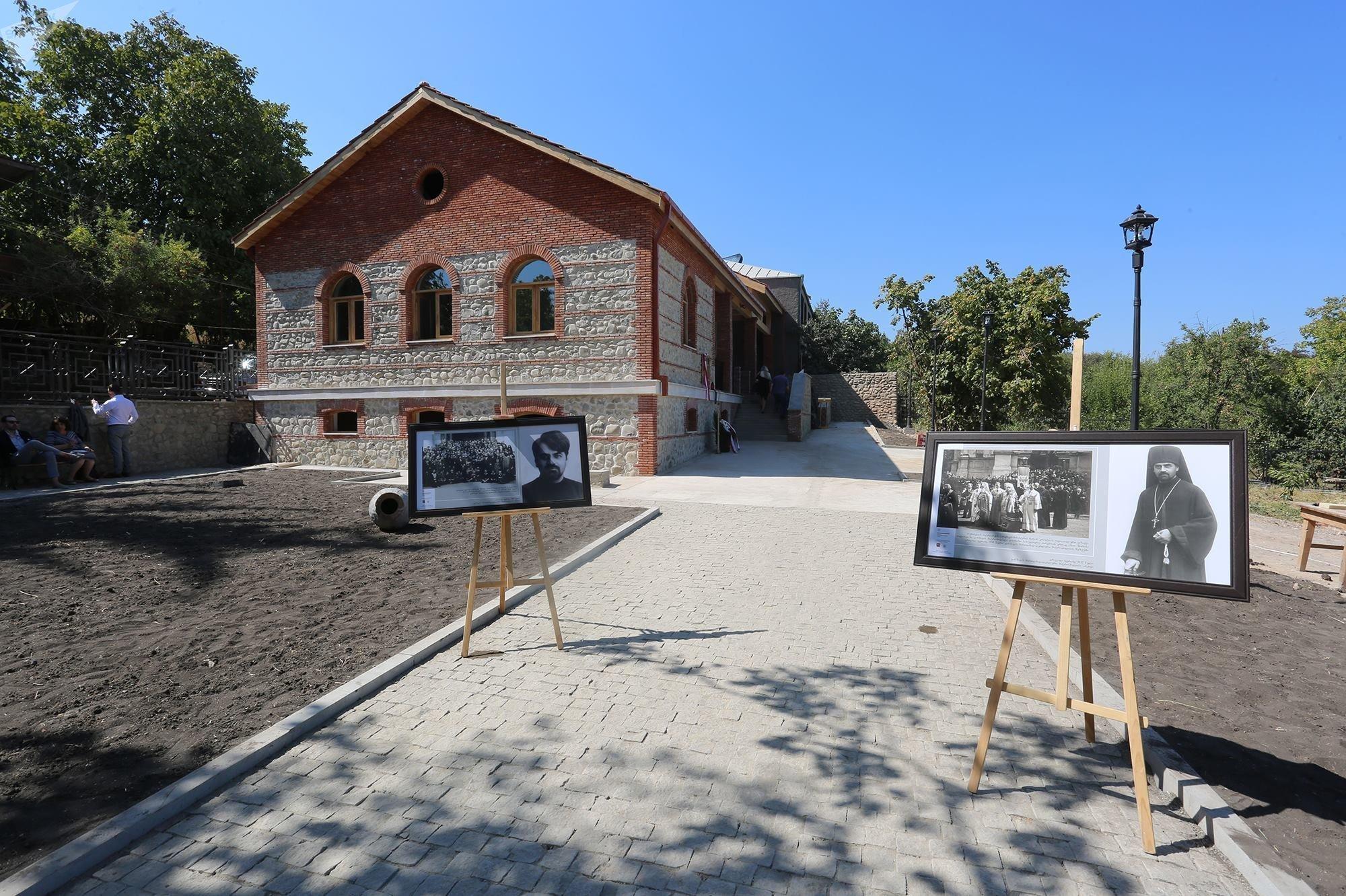 Дом-музей Григола Перадзе