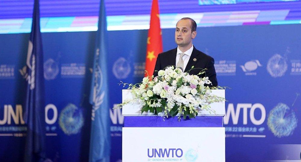 Михаил Джанелидзе на Генеральной ассамблее Всемирной туристской организации