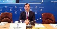 Министр энергетики Грузии Илья Элошвили на XI Евразийском форуме KAZENERGY