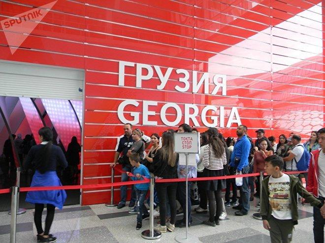 Павильон Грузии на ЭКСПО-2017 в Астане