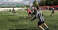 Матч в рамках фестиваля Россия любит футбол в Лужниках