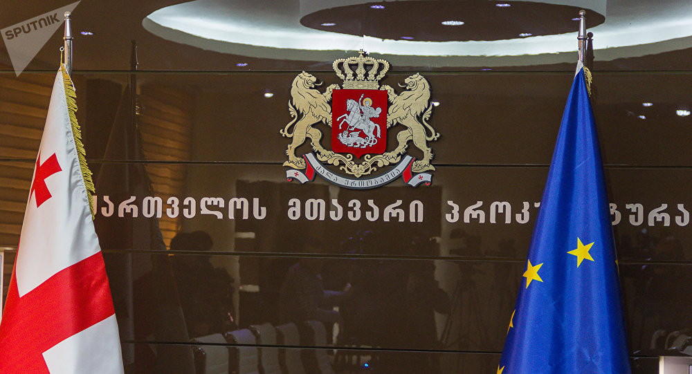 Прокуратура Грузии